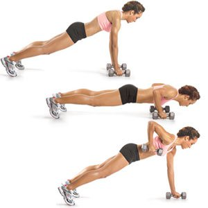 Image:Bootcamp-pushup-row.jpg